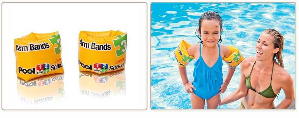 Intex pool school swimming armbands c piscine for Intex robot piscine